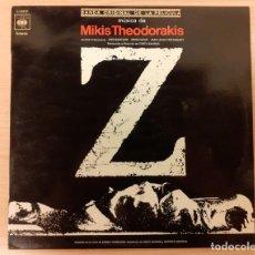 Discos de vinilo: Z MIKIS THEODORAKIS. Lote 222635957