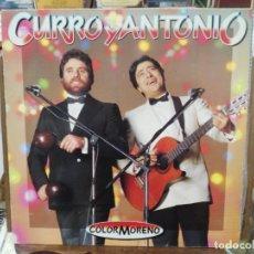 Discos de vinilo: CURRO Y ANTONIO - COLOR MORENO - LP. SELLO RCA 1987. Lote 222651297