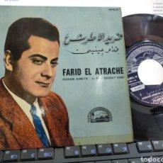 Discos de vinilo: FARID EL ATRACHE SINGLE GODAM AINEYA FRANCIA. Lote 222651722