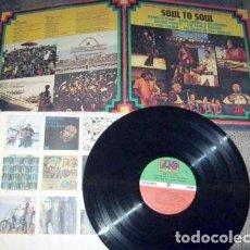 Discos de vinilo: SOUL TO SOUL - LIVE GHANA 71 RARO !! W.PICKETT,IKE & TINA TURNER,R.FLACK 1ª EDIC ORIG USA, EXC. Lote 222654120