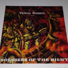Discos de vinilo: LP VICIOUS RUMORS - SOLDIERS OF THE NIGHT. Lote 222654320