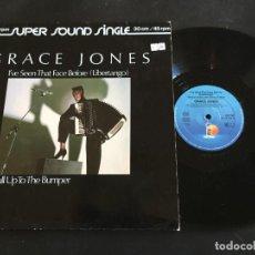 "Discos de vinilo: GRACE JONES I'VE SEEN THAT FACE BEFORE - MAXI SINGLE 12"" GERMANY. Lote 222660036"