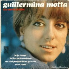 Discos de vinilo: GUILLERMINA MOTTA - ELS SETZE JUTGES (EP) 1966 - CANÇÓ CATALANA. Lote 222670066
