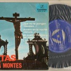 Discos de vinilo: DISCOS. SINGLES VINILO: GRACIA MONTES. SAETAS. ¡QUE NO TE PONGAN CLAVELES!. COLUMBIA 81237(P/B72.C2). Lote 222675485