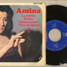 Discos de vinilo: DISCOS. SINGLES VINILO: AMINA. LA NOCHE. HISPAVOX 16-555. (P/B72.C2). Lote 222675602