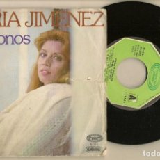 Discos de vinilo: DISCOS. SINGLES VINILO: MARÍA JIMENEZ. VAMONOS. MOVIEPLAY. (P/B72.C2). Lote 222675938