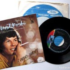 Discos de vinilo: RENAUD VERLEY - DU SOLEIL PLEIN LES YEUX - SINGLE LIBERTY 1970 JAPAN (EDICIÓN JAPONESA) BPY. Lote 222680696