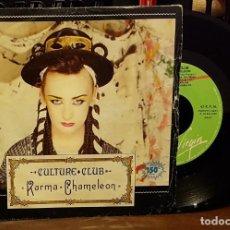 Discos de vinilo: CULTURE CLUB - KARMA - CHAMELEON. Lote 222689661