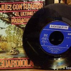 Discos de vinilo: JOSE GUARDIOLA - EN ARANJUEZ CON TU AMOR. Lote 222690597