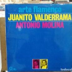 Discos de vinilo: JUANITO VALDERRAMA / ANTONIO MOLINA - ARTE FLAMENCO - LP. DEL SELLO CORTTY DIX 1973. Lote 222691248