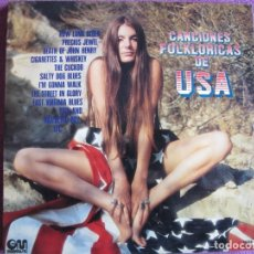 Discos de vinilo: LP - JACK ELLIOT AND DERROL ADAMS - CANCIONES FOLKLORICAS DE USA (SPAIN, GRAMUSIC 1974). Lote 222691366