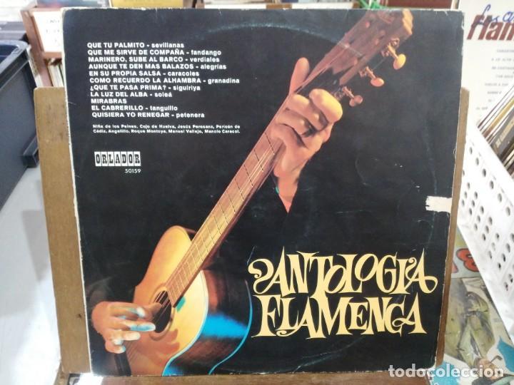 ANTOLOGÍA FLAMENCA - SEVILLANAS, FANDANGOS, VERDIALES, ALEGRÍAS, ... - LP. SELLO ORLADOR 1968 (Música - Discos - LP Vinilo - Flamenco, Canción española y Cuplé)