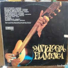Discos de vinilo: ANTOLOGÍA FLAMENCA - SEVILLANAS, FANDANGOS, VERDIALES, ALEGRÍAS, ... - LP. SELLO ORLADOR 1968. Lote 222691398