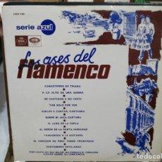 Discos de vinilo: LOS ASES DEL FLAMENCO - EL SEVILLANO, NIÑA DE LA PUEBLA, PEPE PINTO, ... - LP. SELLO REGAL 1967. Lote 222691608