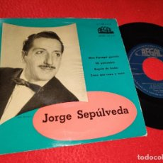 Discos de vinilo: JORGE SEPULVEDA MEU PORTUGAL QUERIDO/MI PENUMBRA/REGALO DE BODAS +1 EP 195? REGAL. Lote 222695948
