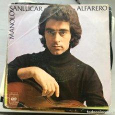 Discos de vinilo: MANOLO SANLÚCAR - ALFARERO / GUAJIRA MERCHELERA - SINGLE CBS 1976. Lote 222697308