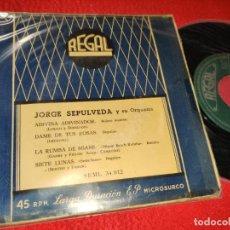 Discos de vinilo: JORGE SEPULVEDA ADIVINA ADIVINADOR/DAME DE TUS ROSAS/LA RUMBA DE MIAMI +1 EP 195? REGAL. Lote 222697798