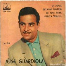 Discos de vinilo: JOSÉ GUARDIOLA (EP) 1961 - LA NOVIA, ESTANDO CONTIGO, OL MAN RIVER, CARINA MORENA. Lote 222703287