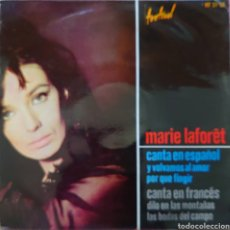 Discos de vinilo: MARIE LAFORET EN ESPAÑOL EP SELLO HISPAVOX AÑO 1964.... Lote 222706697