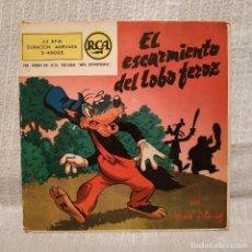 Discos de vinilo: EL ESCARMIENTO DEL LOBO FEROZ - CUENTO DE WALT DISNEY -RARO SINGLE DE VINILO COLOR MARRON ANARANJADO. Lote 222715413