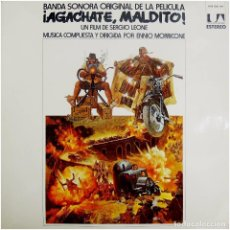 Discos de vinilo: ENNIO MORRICONE – ¡AGÁCHATE, MALDITO! - LP SPAIN 1972 - UNITED ARTISTS RECORDS HUS 061-84. Lote 222721331