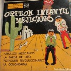 Discos de vinilo: ORFEÓN INFANTIL MEJICANO - ARRULLOS MEXICANOS + 3 EP. Lote 222738131