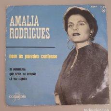 Discos de vinilo: AMALIA RODRIGUES. NEM AS PAREDES CONFESSO. ED FRANCESA. Lote 222739645