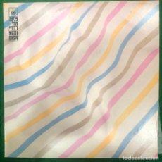 Discos de vinilo: MATTI CASPI / LP CBS DE 1985 RF-8748 , CONTIENE ENCARTE / MADE IN ISRAEL. Lote 222740137