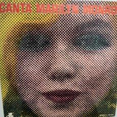 Discos de vinilo: MARILYN MONROE- CANTA MARILYN MONROE- SPAIN LP 1973- VINILO COMO NUEVO.. Lote 222777631