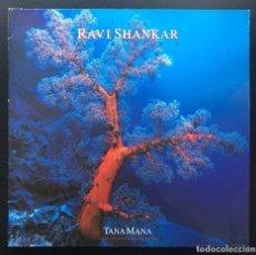 Discos de vinilo: THE RAVI SHANKAR PROJEC TANA MANA EUROPA LP, 1989 VINILO EXCELENTE CON GEORGE HARRISON Y AL KOOPER. Lote 222787347