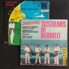Disques de vinyle: LOTE VINILOS (SIN USAR) - TXISTULARIS DE BERMEO / CINCO BILBAINIOS - FOLKLORE REGIONAL VASCO. Lote 222787672
