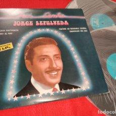 Discos de vinilo: JORGE SEPULVEDA ASI CANTA 2LP 1981 EMI ODEON. Lote 222820468