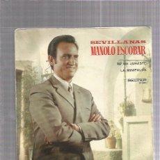 Discos de vinilo: MANOLO ESCOBAR. Lote 222824877