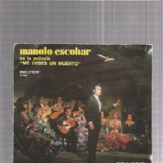 Discos de vinilo: MANOLO ESCOBAR. Lote 222824947