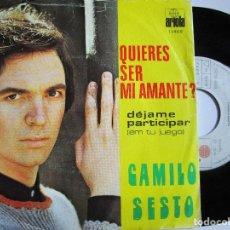 Discos de vinilo: CAMILO SESTO QUIERES SER MI AMANTE SINGLE EDICIÒN DE PORTUGAL. Lote 222842232
