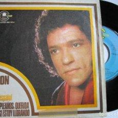 Discos de vinilo: NELSON NED FELIZ CUMPLEAÑOS QUERIDA. Lote 222842651