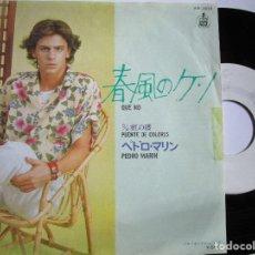 Discos de vinilo: PEDRO MARIN QUE NO SINGLE EDICIÒN DE JAPON. Lote 222842838