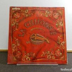 Discos de vinilo: VINILO LP. LA CHIFONNIE - LA CHIFONNIE. 33RPM. EDICIÓN ESPAÑOLA. Lote 222843798