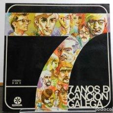 Discos de vinilo: VINILO LP. VARIOS - 7 ANOS DE CANCION GALEGA. EDICIÓN ESPAÑOLA.. Lote 222846651