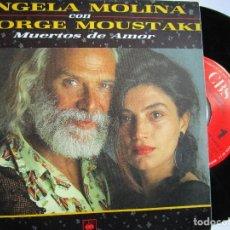 Discos de vinilo: ANGELA MOLINA CON GEORGE MOUSTAKI MUERTOS DE AMOR. Lote 222856996
