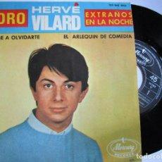 Discos de vinilo: HERVE VILARD PEDRO. Lote 222858061