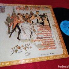Discos de vinilo: FRANCK POURCEL ET SON GRAND ORCHESTRE VOL.8 LP 1976 LA VOIX DE SON MAITRE FRANCE FRANCIA. Lote 222858358