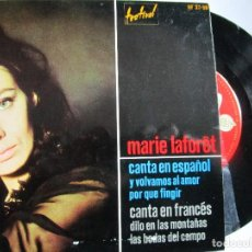 Discos de vinilo: MARIE LAFORET CANTA EN ESPAÑOL Y VOLVAMOS AL AMOR. Lote 222858442
