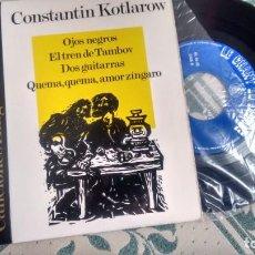 Discos de vinilo: E P (VINILO) DE CONSTANTIN KLOTAROW. Lote 222858548
