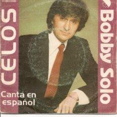 Discos de vinilo: BOBBY SOLO,CELOS EN ESPAÑOL DEL 80. Lote 222858626