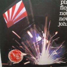 Discos de vinilo: PINK FLOYD- NOT NOW JOHN- UK MAXI SINGLE 1983- VINILO EXC. ESTADO.. Lote 222878346