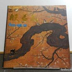 Discos de vinilo: VINILO LP. HAN-NYA-EN - HAN-NYA-EN. EDICIÓN JAPONESA.. Lote 222878710