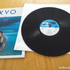Discos de vinilo: BRIAN ICE - TOKYO- ITALO DISCO -MEMIX 041- MEMORY RECORDS 1986. Lote 222886186