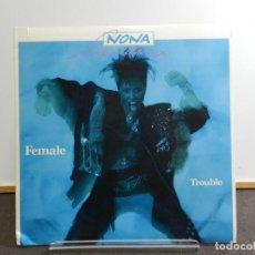 Discos de vinilo: VINILO LP. NONA HENDRYX - FEMALE TROUBLE. EDICIÓN AMERICANA USA.. Lote 222889602
