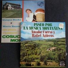 Discos de vinilo: LOTE VINILOS (SIN USAR) FOLKORE REGIONAL MUSICA MONTAÑESA / COSUCAS DE LA MONTAÑA. Lote 222896297